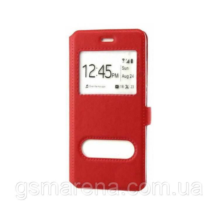 Чехол книжка ViP (2 окна) Huawei P9 Lite Красный