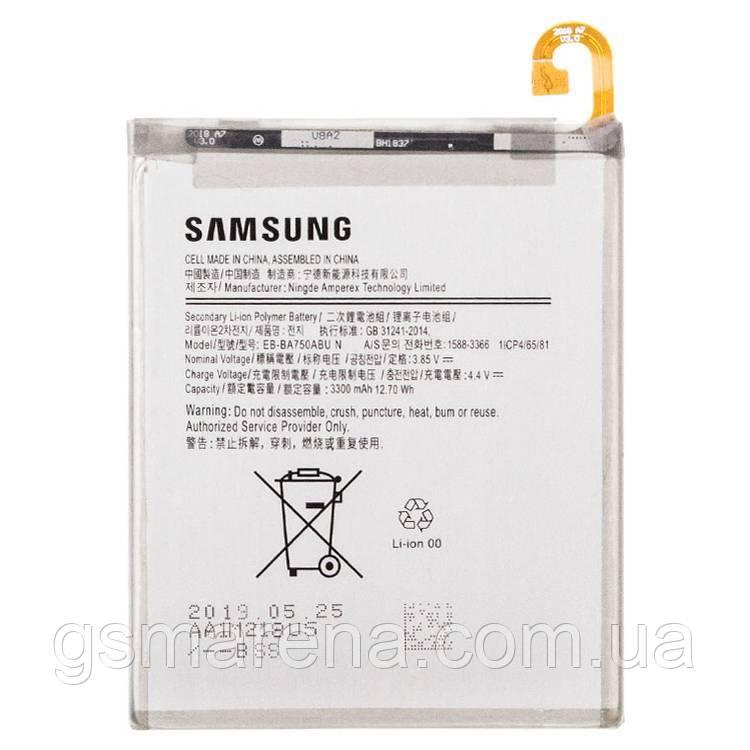 Аккумулятор Samsung EB-BA750ABU 3300mAh A7 (2018) A750 Оригинал тех.пак