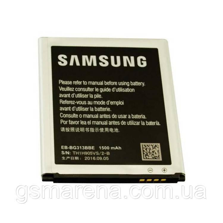 Аккумулятор Samsung EB-BG313BBE 1500mAh G313, i8160, S7562 Оригинал