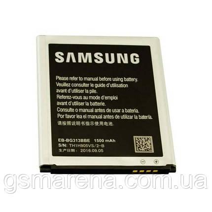 Аккумулятор Samsung EB-BG313BBE 1500mAh G313, i8160, S7562 Оригинал, фото 2