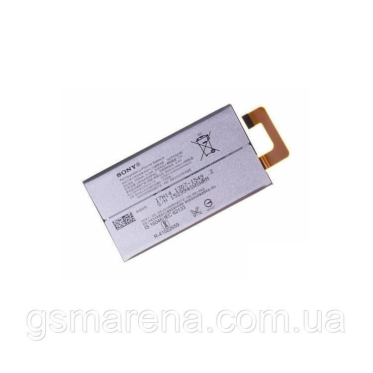 Аккумулятор Sony G3212 Xperia XA1 Ultra (LIP1641ERPXC)