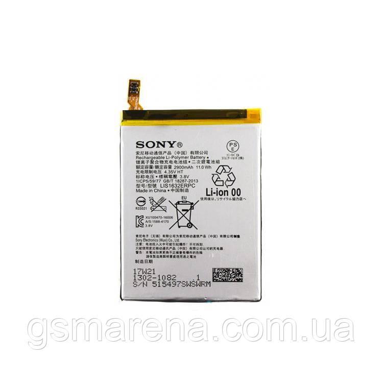 Аккумулятор Sony LIS1632ERPC XZ 2900mAh Оригинал