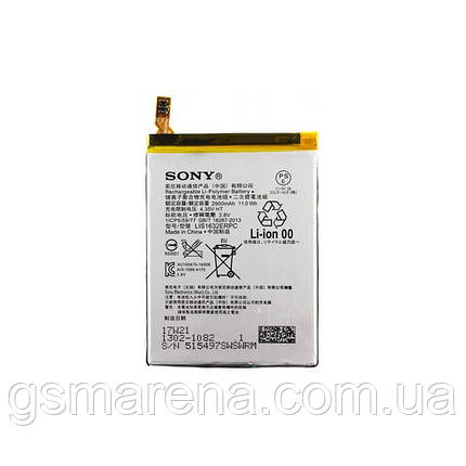 Аккумулятор Sony LIS1632ERPC XZ 2900mAh Оригинал, фото 2