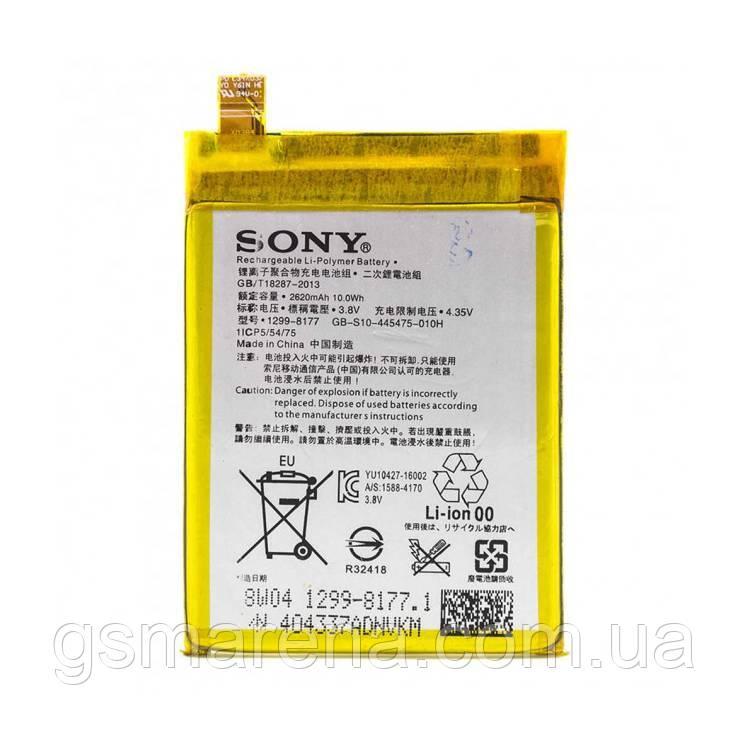 Аккумулятор Sony Xperia X (LIP1621ERPC)