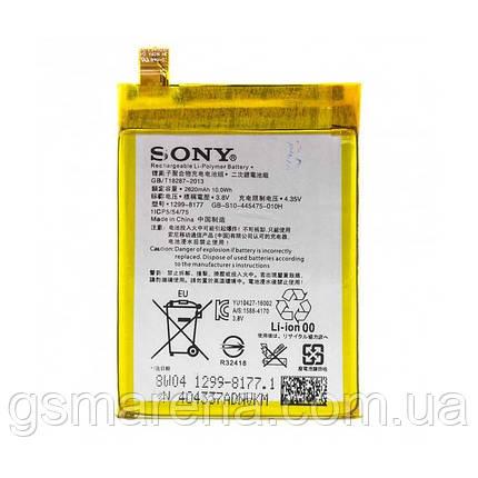 Аккумулятор Sony Xperia X (LIP1621ERPC), фото 2