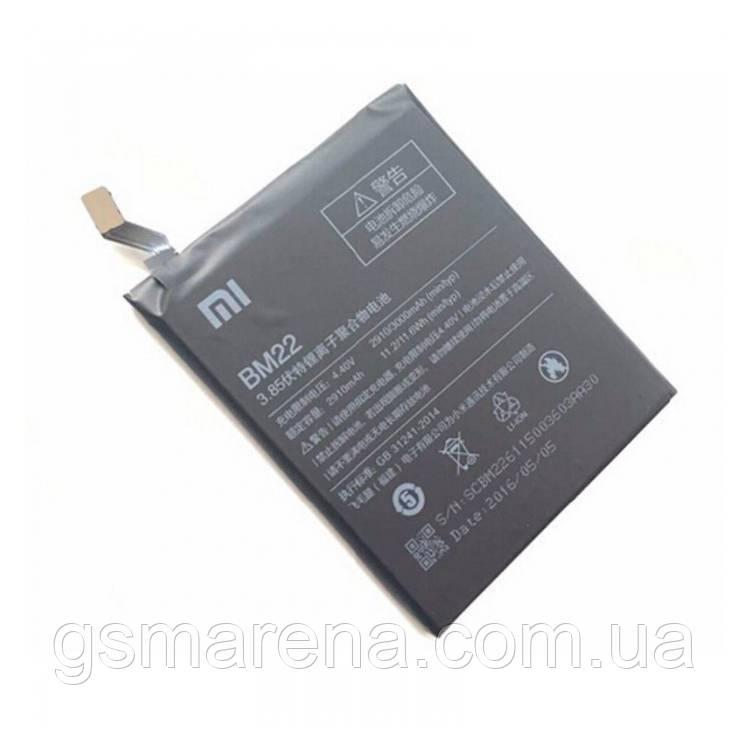 Аккумулятор Xiaomi Redmi BM22 2910mAh MI5 Оригинал тех.пакет