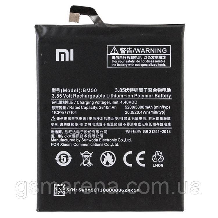 Аккумулятор Xiaomi Redmi BM50 5300mAh Mi Max 2 Оригинал тех.пак