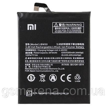 Аккумулятор Xiaomi Redmi BM50 5300mAh Mi Max 2 Оригинал тех.пак, фото 2