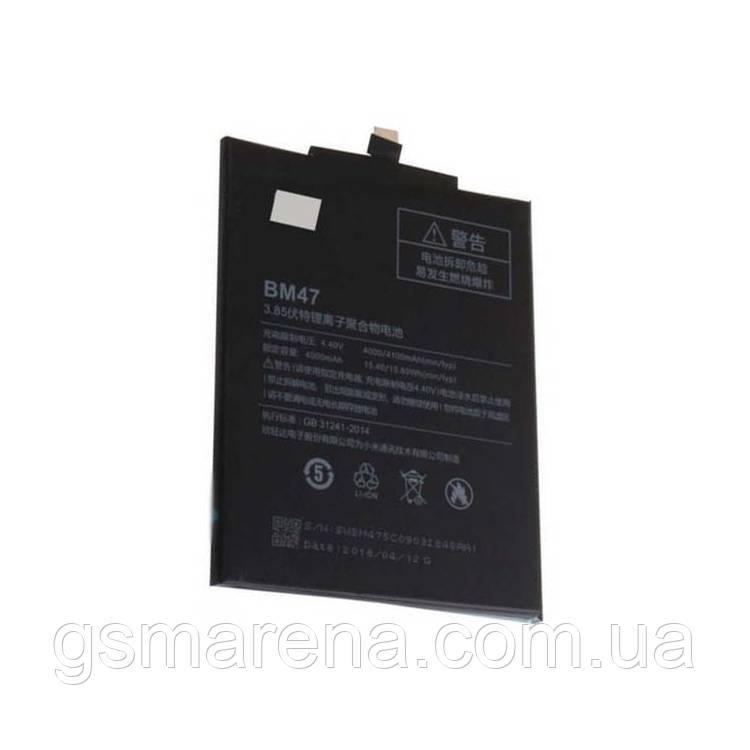 Аккумулятор Xiaomi Redmi BM47 4000mAh Redmi 3, Redmi 4X Оригинал