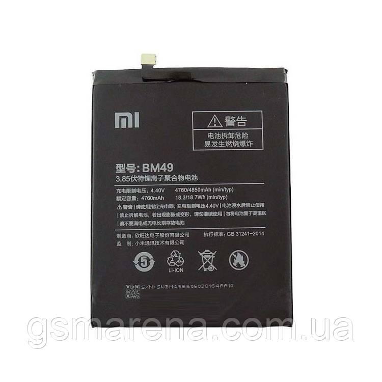 Аккумулятор Xiaomi Redmi BM49 4760mAh MI Max Оригинал