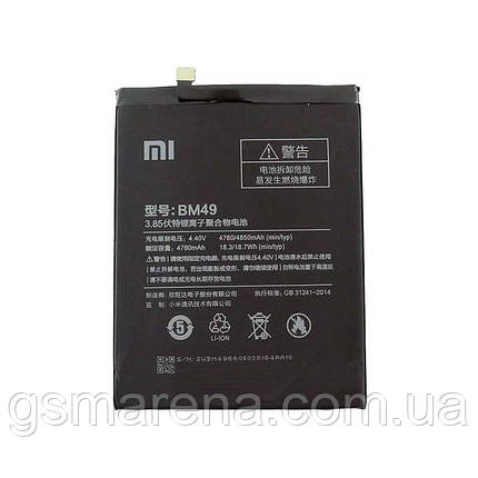 Аккумулятор Xiaomi Redmi BM49 4760mAh MI Max Оригинал, фото 2