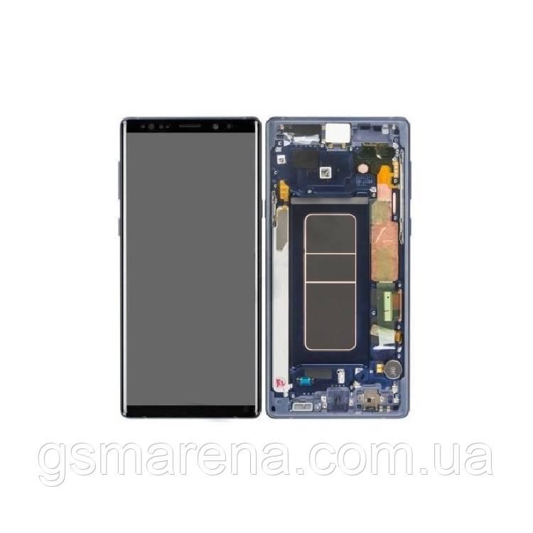 Дисплей модуль Samsung SM-N960 Galaxy Note 9 ocean Синий с рамкой Оригинал (Сервисный)