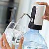 Помпа автоматическая для воды Automatic Water Dispenser, фото 2