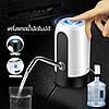 Помпа автоматическая для воды Automatic Water Dispenser, фото 4