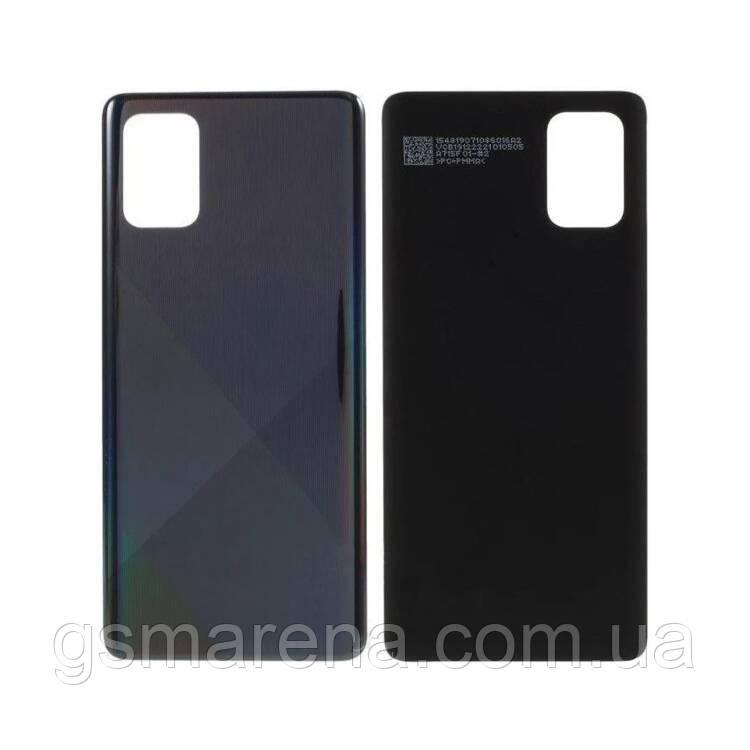 Задняя часть корпуса Samsung Galaxy A71 (2020) SM-A715 Черный