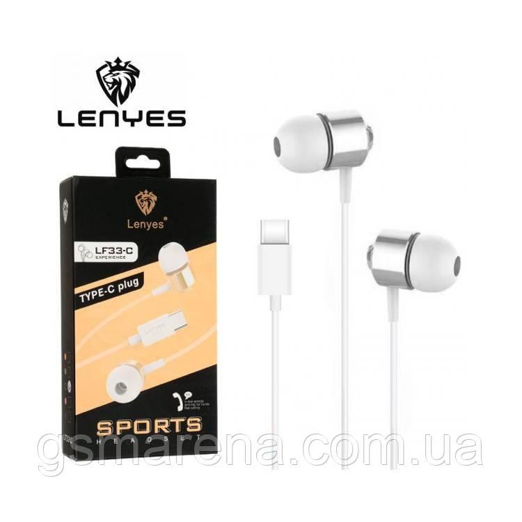 Наушники с микрофоном Lenyes LF33-C Type-C бело-Серый
