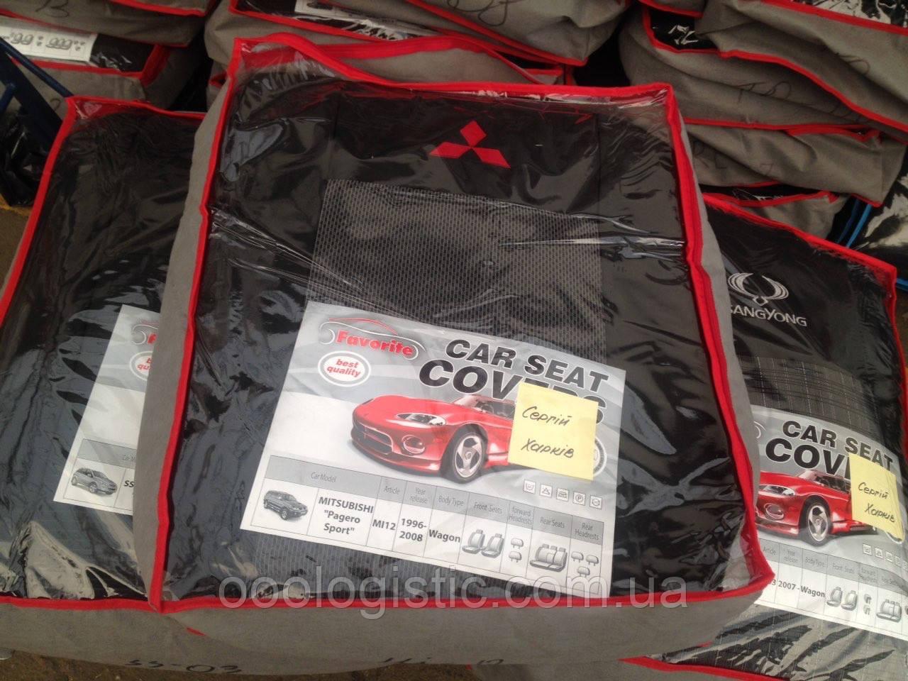 Авточехлы Favorite на Mitsubishi Pajero Sport 1996-2008 ,Мицубиси Паджеро спорт модельный комплект