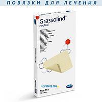 Grassolind (Гразолинд) Повязка Мазевая, фото 1