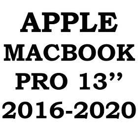 """Apple MacBook Pro 13"""" 2016 - 2020 (A1708 / A1706 / A1989 / A2159 / A2251 / A2289 / A2338)"""
