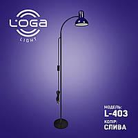 """Напольный светильник  LOGA """"Слива"""" L-403"""