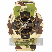 Кварцевые часы Бельгийские Casio G-shock GA-110 Camouflage green gold