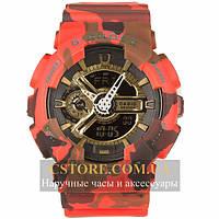 Кварцевые часы Швейцарские Casio G-shock GA-110 Camouflage red gold