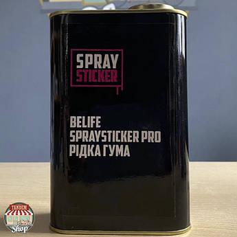 Рідка гума (фарба-плівка) BeLife Spray Sticker, 700 мл