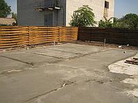 Бетонирование площадок в Днепропетровске