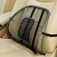 Ортопедическая спинка-подушка для авто и офиса