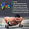 Доска для отжиманий Push Up Rack Board JT 006 + Подарок фитнес резинки 5 штук, фото 8