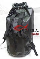 Сумка-рюкзак водонепроницаемая для подводного снаряжения BS Diver 60 л (герморюкзак)