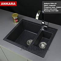 Кухонная мойка гранитная Ankara Ultra M
