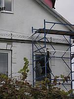 Фасадные работы в Днепропетровске