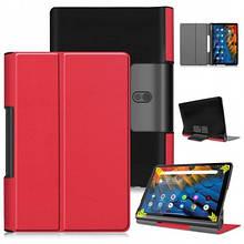 Чехол StandCover Lenovo Yoga Smart Tab 2019 Red