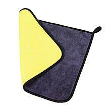 Полотенце из микрофибры для мытья и сушки автомобиля, для стекла и корпуса, желтый
