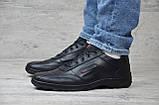 Кожаные мужские кроссовки Columbia, фото 7