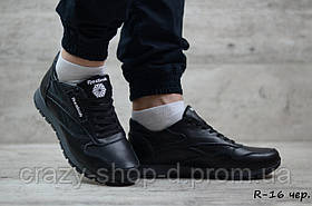 Кроссовки кожаные мужские Reebok чёрные