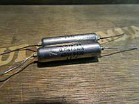 Конденсатор  К75- 24  0.15 мкФ - 400 В, фото 1