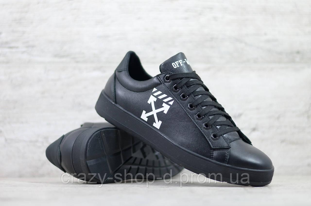 Кеды мужские спортивные кожаные чёрные Off White