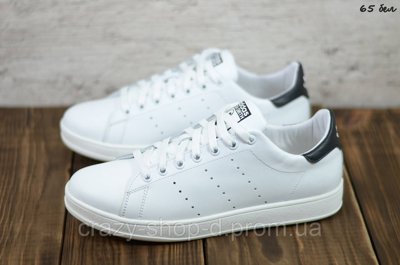 Мужские кожаные кеды белые Adidas Stan Smith на шнуровке