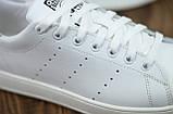 Мужские кожаные кеды белые Adidas Stan Smith на шнуровке, фото 6