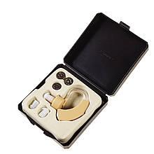 Внутриушной слуховой аппарат - компактный усилитель звука CYBER SONIC