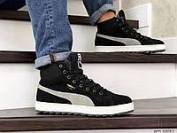 Кросівки чоловічі в стилі Puma Suede чорні з сірим\білі ( зима )