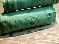 Резистор  С5- 35 В - 10 вт  12 Ом 5%, фото 1