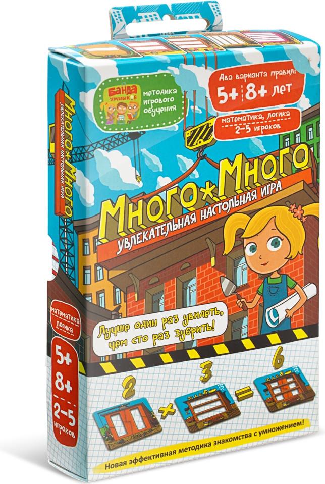 Настольная Игра Банда Умников Много-Много (4623720501600)