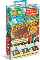 Настольная Игра Банда Умников Много-Много (4623720501600), фото 1