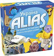 Настільна Гра Tactic Alias Україна (56264)