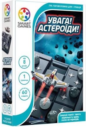 Настільна гра Smart Games Увагу! Астероїди (SG 426 UKR)