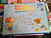 Детский набор для творчества и рисования 208 предметов с мольбертом