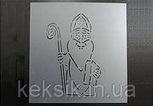 Трафарет Святой Николай 2 с книгой
